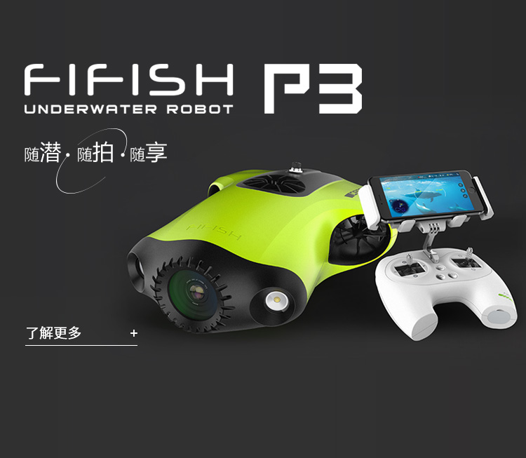 FIFISH P3